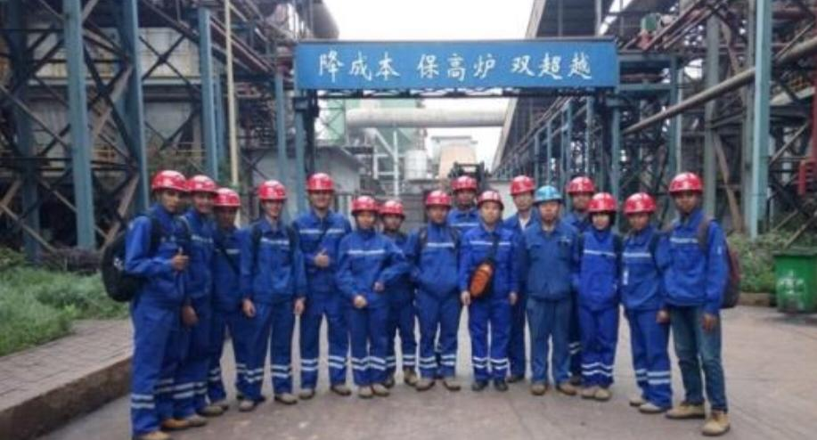 Harita Kirim 242 Pegawainya ke Tiongkok untuk Transfer Teknologi
