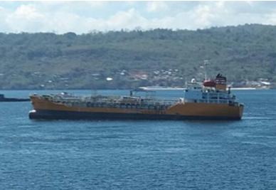 Kapal Kargo Bermuatan Nikel Hilang Kontak Di Perairan Halmahera