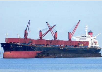Kapal Kargo Bermuatan Nikel Kirim Sinyal Marabahaya dari Perairan Halmahera